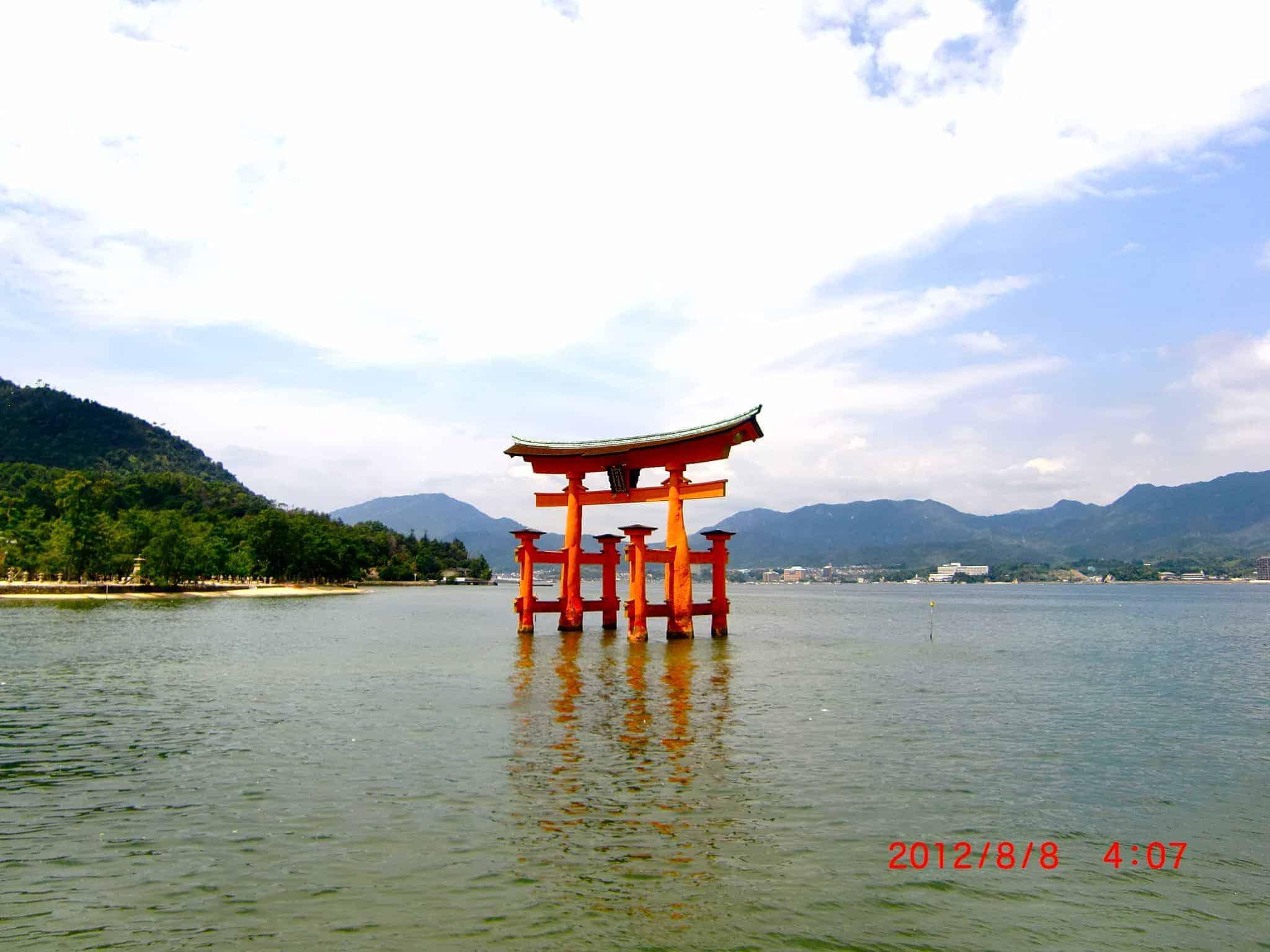 Facts About Miyajima, Japan