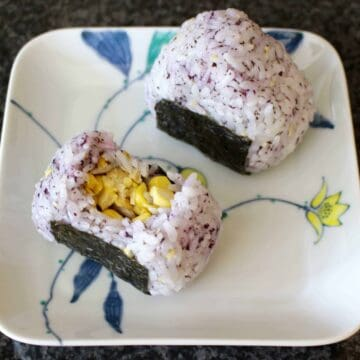 Vegan Tuna Mayonnaise Onigiri (GF)