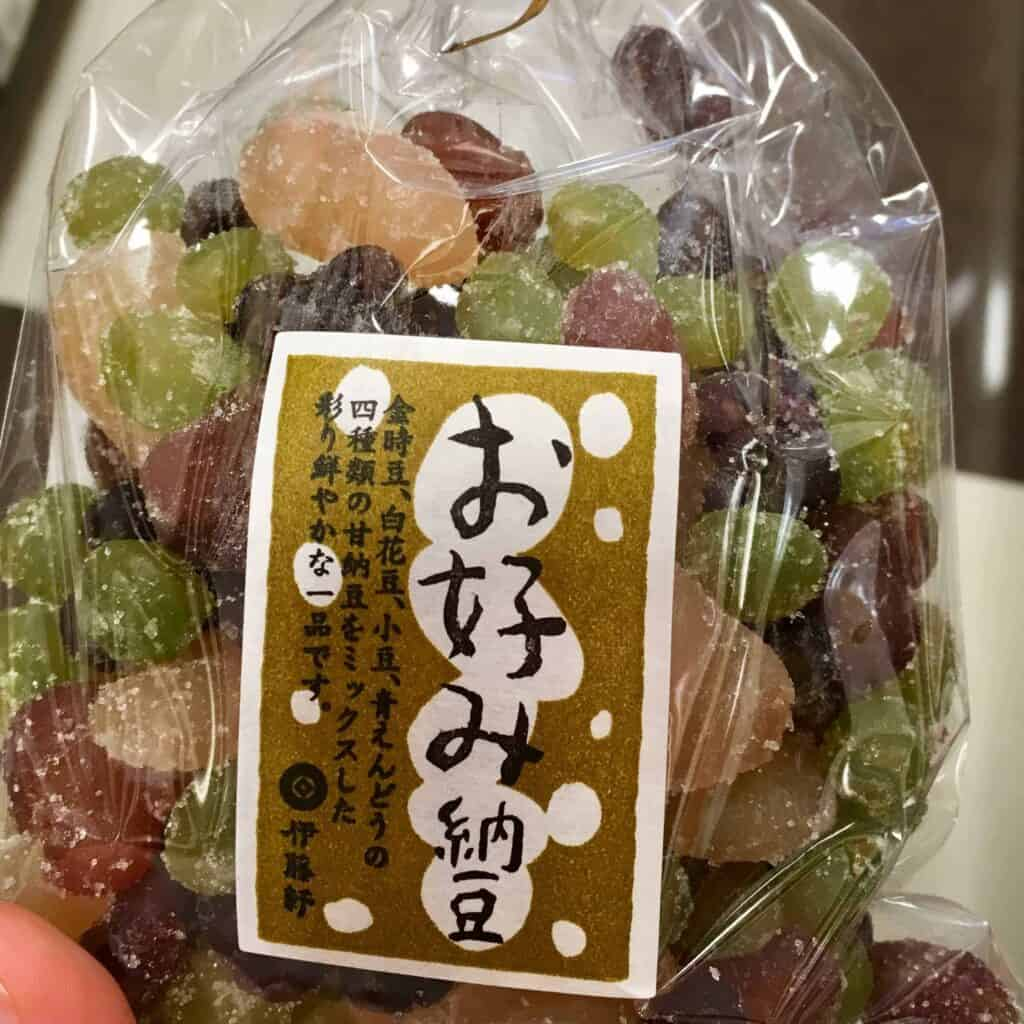 Vegan Snacks In Japan